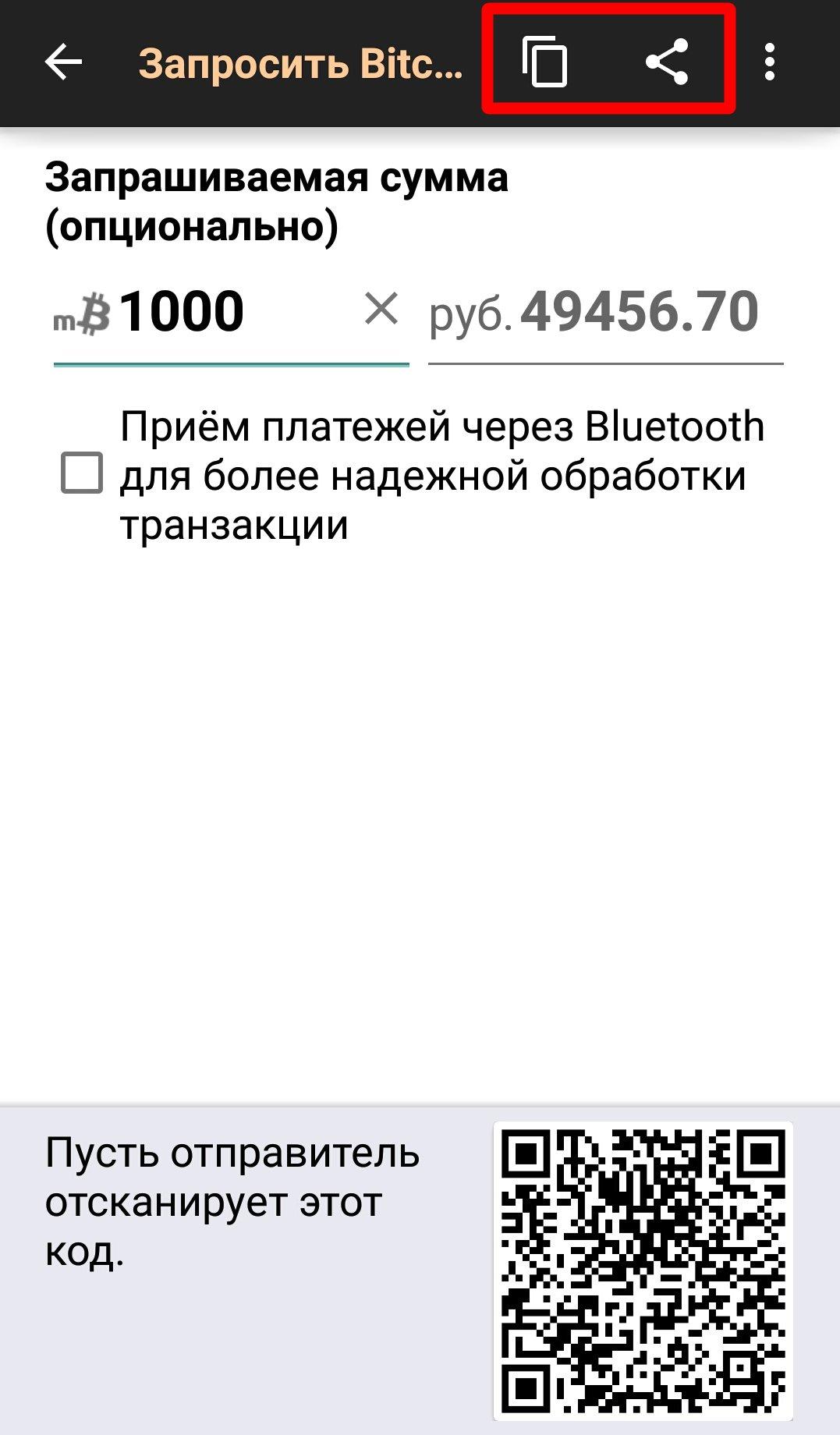 биткоинов майнинг авто-5