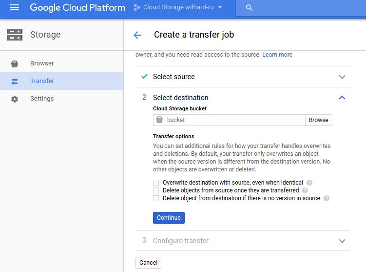 Настройка Google Storage Nearline на автоматическую выгрузку бэкапов с Amazon S3