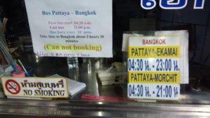 Расписание автобусов Паттайя - Бангкок