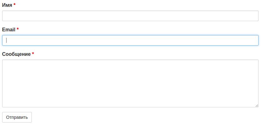 Caldera Forms форма обратной связи WordPress