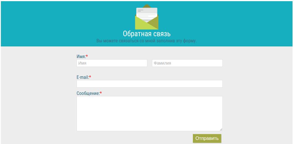 Form Maker by WD форма обратной связи WordPress