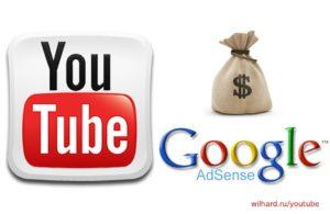 Youtube tv jadran