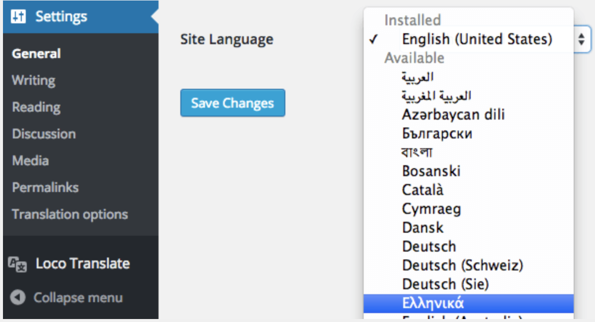 настройка языка в WordPress