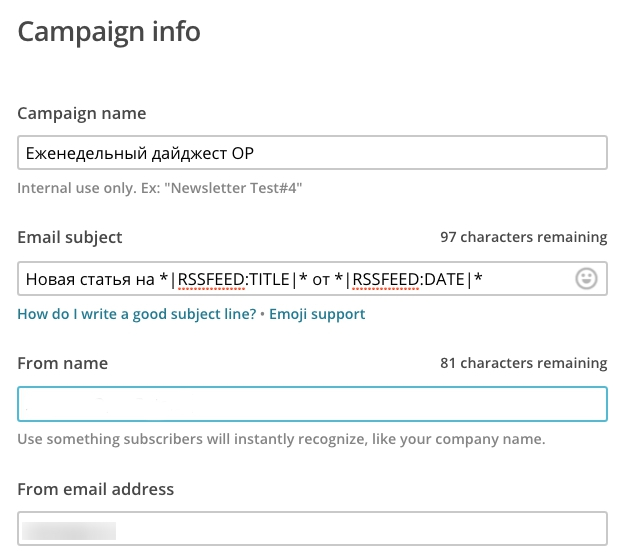 Информация о кампании Mail Chimp