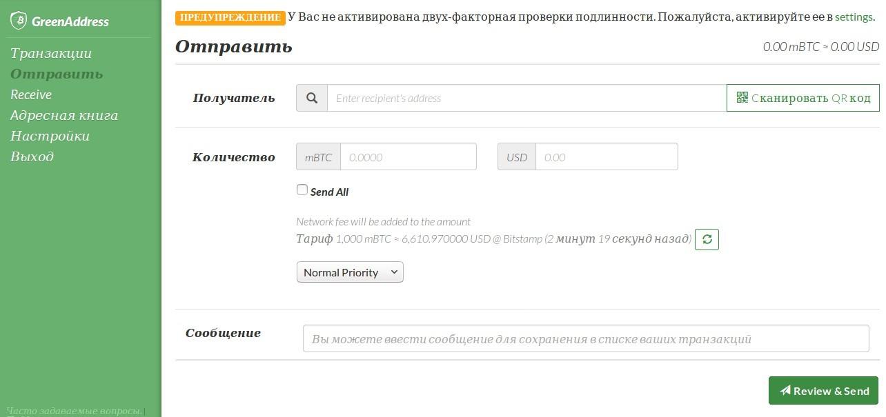 Русский биткоин онлайн кошелек форекс свечи значения